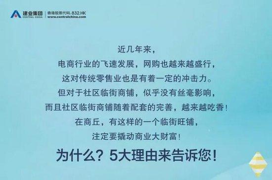 投资临街小金铺的5大理由,投资必读!