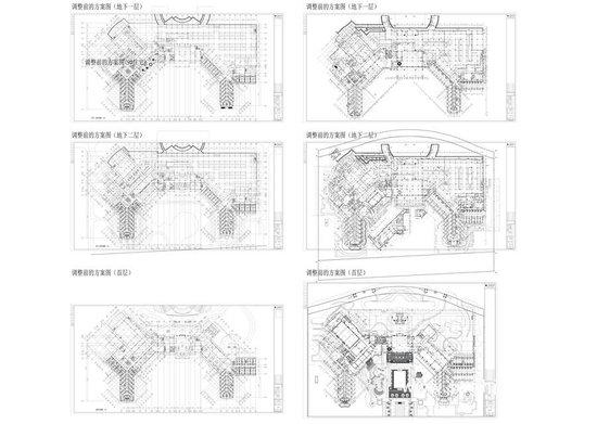 汕尾市保利房地产开发有限公司金町湾A006地块项目局部调整的批前公示