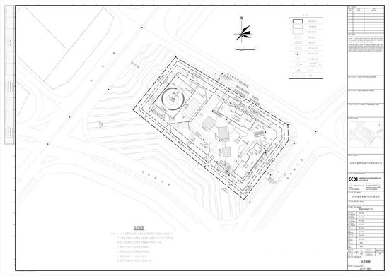 汕尾城乡金融中心大厦建设工程规划许可证