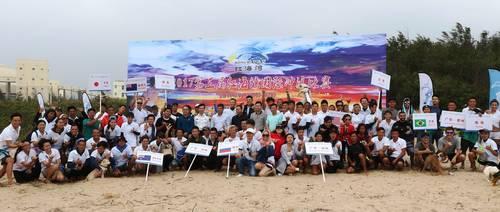 汕尾红海湾举办第三届国际冲浪比赛