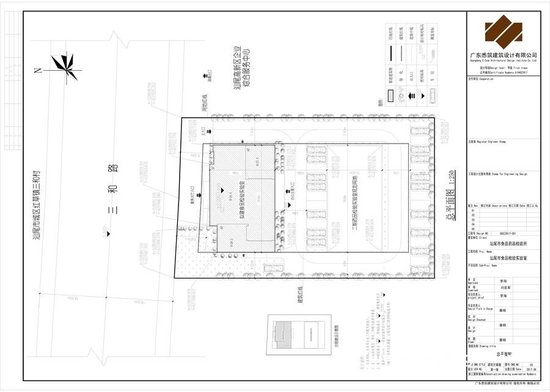 汕尾市食品检验实验室建设工程规划许可批前公示