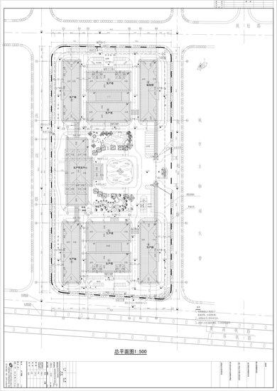 真金店珠宝金行有限公司建设工程规划许可证