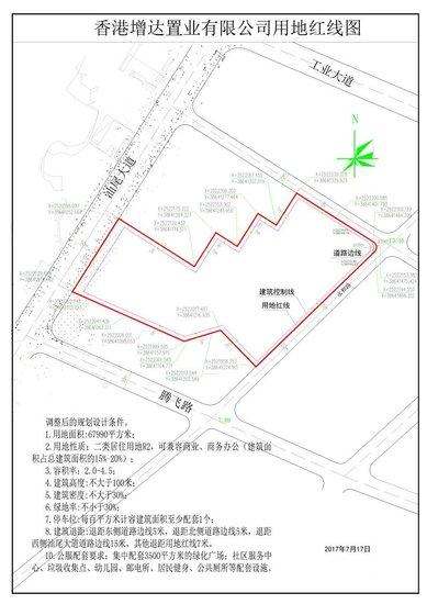 汕尾增达置业有限公司地块(雍悦城)规划设计条件调整(草案)征询意见的公告