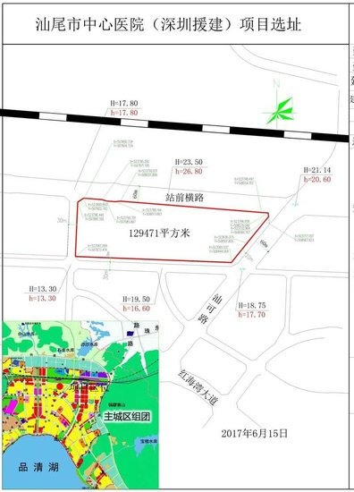 汕尾市中心医院(深圳援建)项目选址意见书批前公示