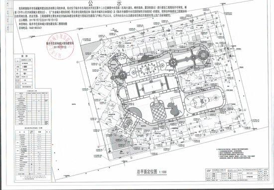 陆丰御景中央花园建设工程规划许可公告