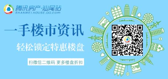 中国社科院:楼市总体稳中有升2018年将平稳调整