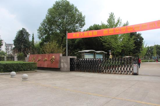 曹江臻苑:老城东的多层花园洋房幸福特区
