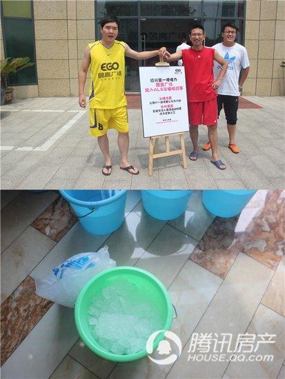 颐高广场加入冰桶挑战 呼吁全绍兴关注ALS