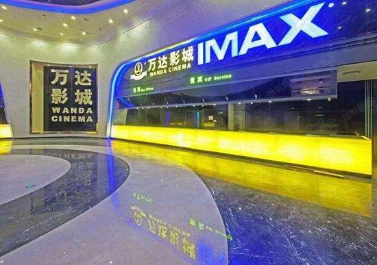 上虞万达IMAX影院体验专场【免费】看大片!