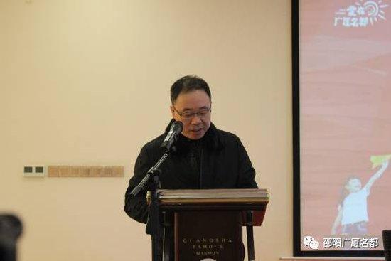 专栏丨广厦名都董事长钟伟:不忘初心 责任与坚持