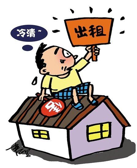 房屋出租怎样把损失减到最小?