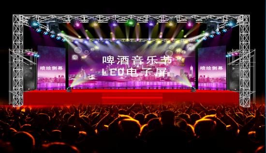 邵阳首届啤酒狂欢节6·17激情开幕