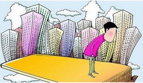 """一周楼市:""""银十""""土地市场翘尾 旧城改造多方面曝新进展"""