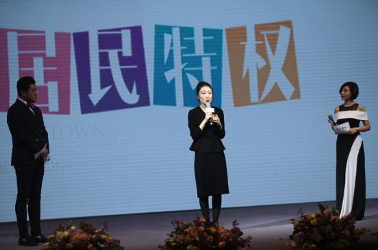 """瀚林小镇""""育见幸福""""发布会 是教育的一次质的飞跃,更是幸福生活的一次超越!"""