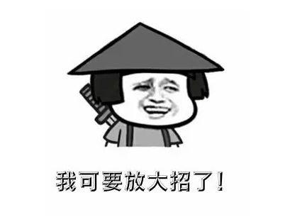 """辣评限购:石家庄""""限购令""""落地,别激动!这也许是件好事"""