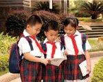 新合国际一站式教育