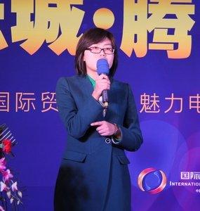 魅力传播总编辑电商事业部总经理郝瑞娜致辞