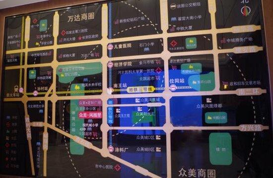 坐地铁 上名校  共享南二环潮流生态圈——众美定制广场
