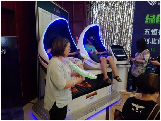 『绿色创想未来科技改变生活』长安颐园航模、VR体验活动圆满结束