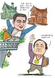 【微观点】陈光标微博表示欲赠莫言别墅引争议