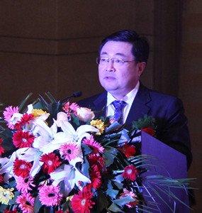中国银行股份有限公司河北省分行副行长李建刚讲话