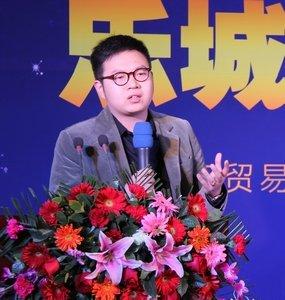 浙江乐城集团石家庄国际贸易城总经理林帅致辞