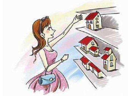 """房子比婚姻更有安全感 女性置业""""秘籍"""""""