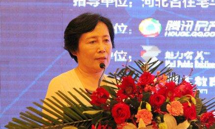 河北省住宅与房地产业协会会长张凤珠致辞