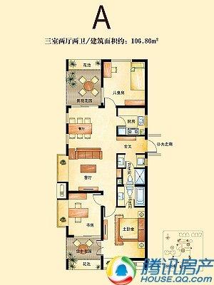 86㎡三室两厅两卫户型图