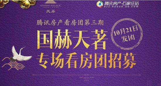 最爱中国风!石家庄新中式风格大宅有哪些?