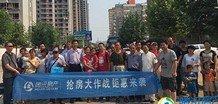 03月22日:腾讯房产幸福安家走进易水龙脉
