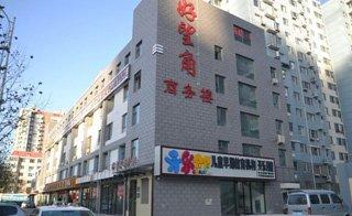 商务楼、儿童教育机构