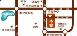 华林国际交通图