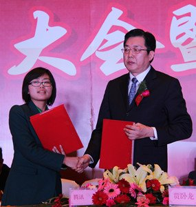 会长贾卧龙与腾讯等有关媒体签订战略合作协议