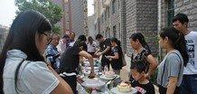 8月8日:腾讯房产走进易水龙脉