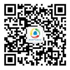 """天山熙湖商业广场""""超级房东""""活动启幕 大奖等你拿!"""