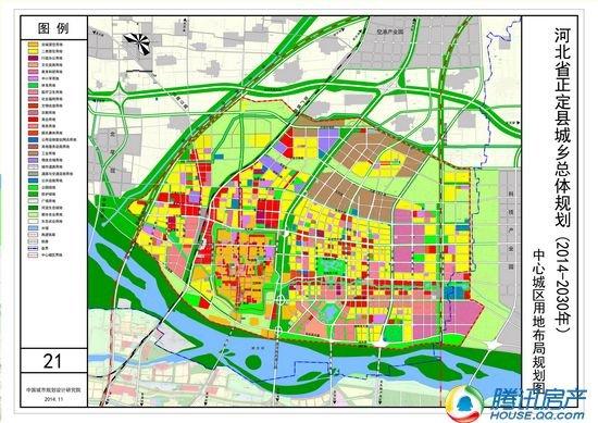 河北省正定县城乡总体规划 2014 2030年 公示