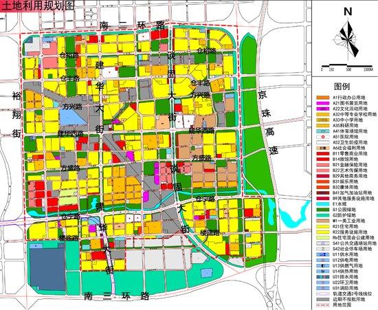 土地利用规划图-官方 石家庄市东南片区控规公示