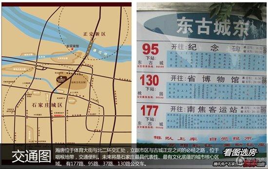 小编探房:瀚唐——新中式建筑品牌学区房
