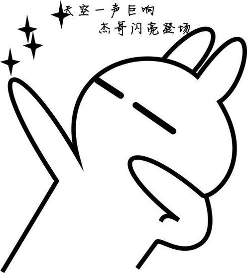 """9月石家庄楼市火力十足 3大新盘""""横空出世"""""""