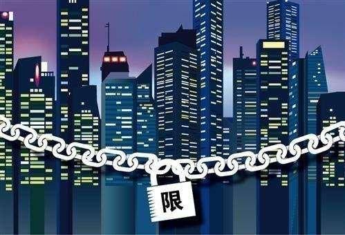 一周楼市:楼市政策再度收紧,石家庄城建项目迎大爆发