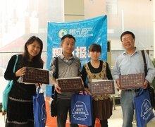 珠峰国际花园三期为网友准备的大师签名的象棋盘 _专题_石家庄房产_腾讯房产