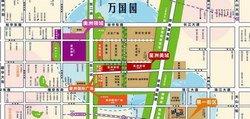 万国园交通图