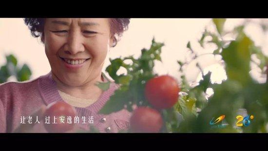 碧桂园岁末推暖心短片 致敬美好亲情