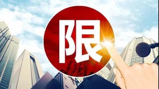 """""""四限""""之后 """"庄漂""""一族的购房命运与""""绝""""处逢生"""