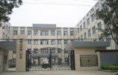 石家庄第八中学