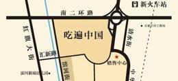 祥云国际交通图
