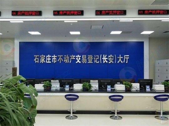不动产登记--曝长安区不动产交易大厅已正式运行 有60个业务窗口!