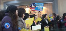 12月8日:上东区看房活动
