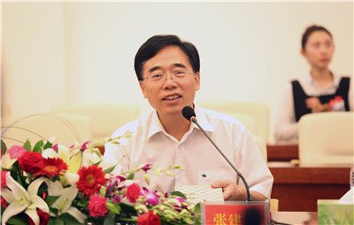 关于郑州中国银行.htm的新消息与评论